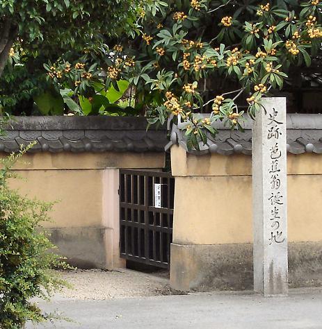 MatsuoBasyoSeika